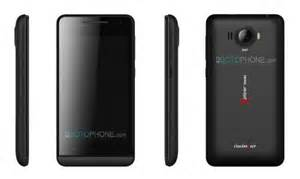 Symphony xplorer w69q full specifications with price in bangladesh