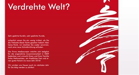 Layout Home weihnachtskarte mediascream 2009 gute werbung melle von
