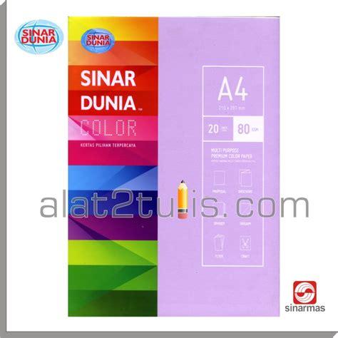 Sinar Dunia Color A4 80 Gr 500 Sheet It 1 jual beli hvs warna 80grm kertas a4 20 lembar pak