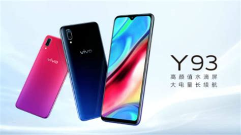 vivo  gb ram variant launched specifications