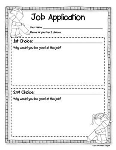 Application Worksheet For Students by Best 25 Classroom Application Ideas On
