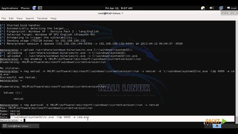 tutorial linux youtube kali linux tutorial security by penetration testing