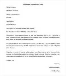 Letter Template by Free Employment Letter Template 24 Free Word Pdf