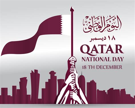 It Is The Qatar National Day The Pile