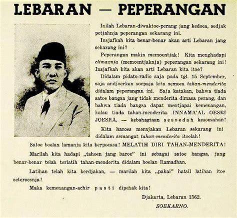 biography pangeran diponegoro in english 141 best indonesian history dutch east indies earlier