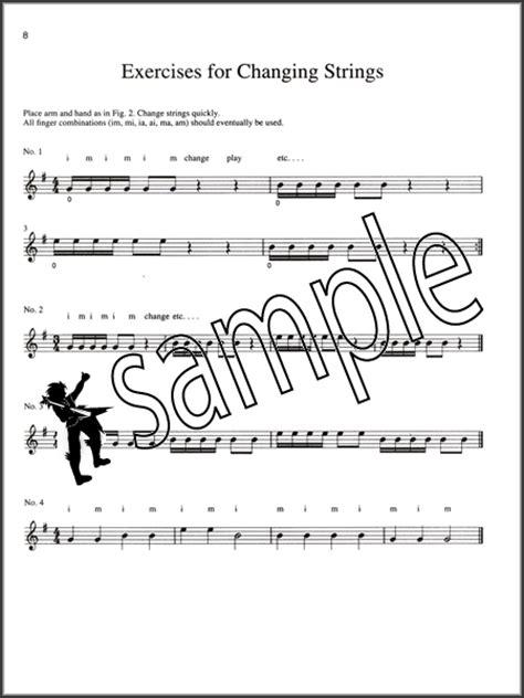 Suzuki Method For Guitar Suzuki Guitar School Volume 1 Revised Edition Book