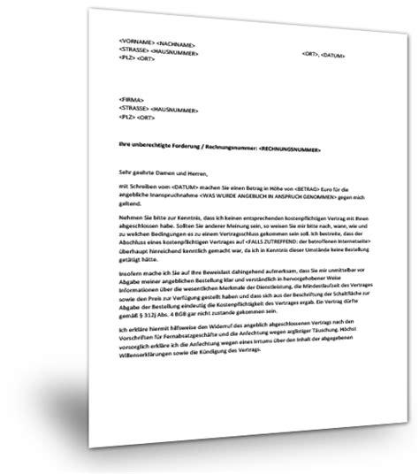 Musterbrief Unberechtigte Forderung Inkasso musterbrief unberechtigte forderung musterix