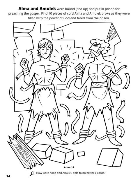 alma and amulek in prison