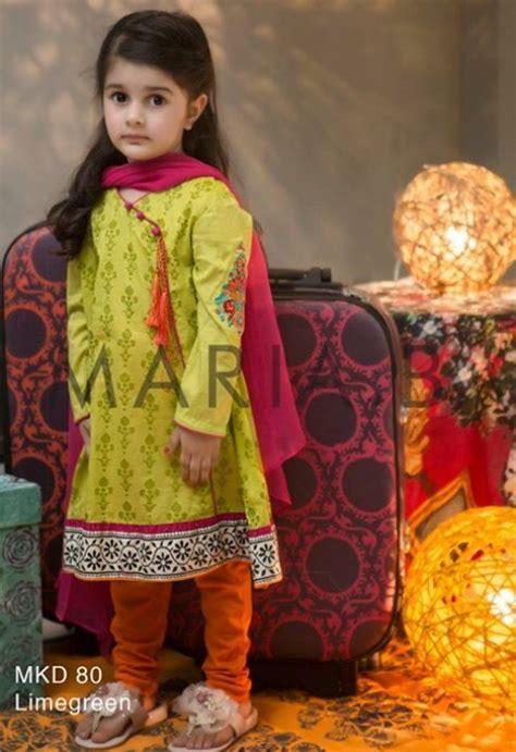 Maria B's Mkids Latest Shalwar kameez dress 2015 16