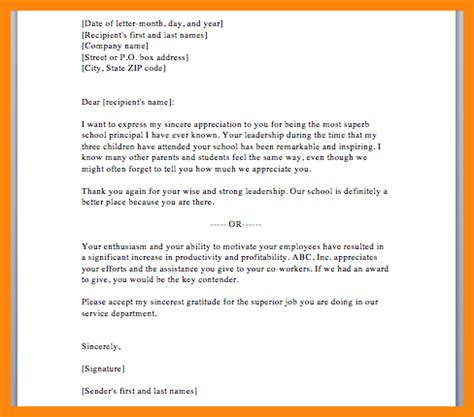appreciation letter sle employee appreciation letter sle for employee 28 images