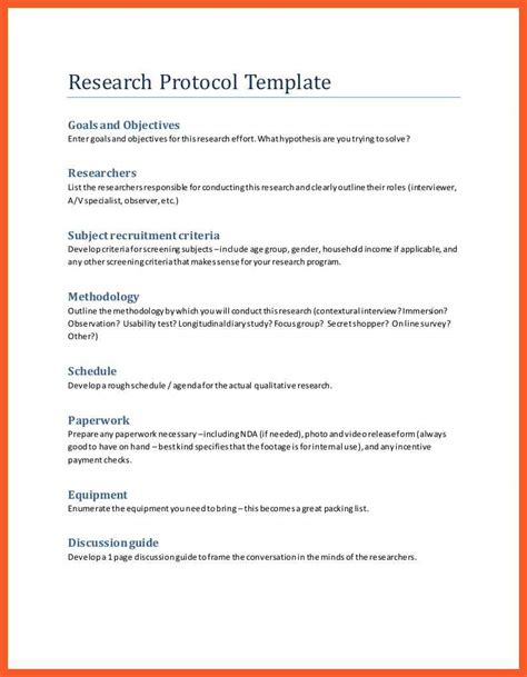 protocol template research protocol template images template design ideas