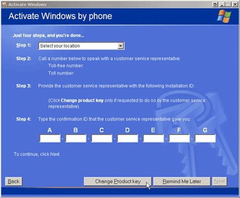 xp configure command without mssql change windows xp product key without re installation