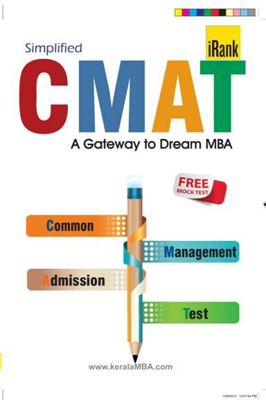 Cmat Mba by Cmat A Gateway To Mba Dc Media Dc Books