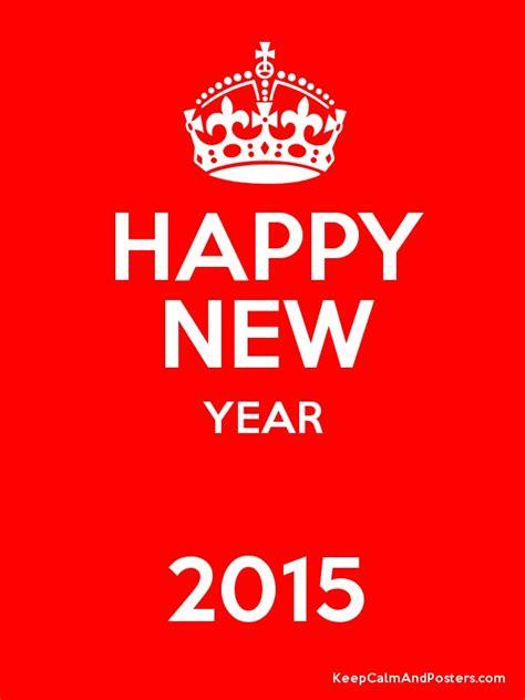 happy new year poster happy new year 2015 poster
