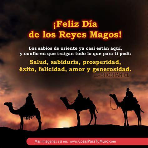 Imagenes Feliz Dia De Los Reyes | feliz d 237 a de los reyes magos