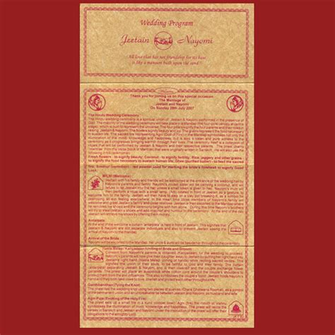 about us section of wedding website nootan card gallery wedding stationary section