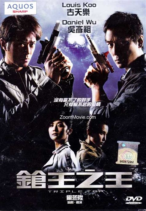 film one piece tap 725 triple tap dvd hong kong movie 2010 cast by louis koo