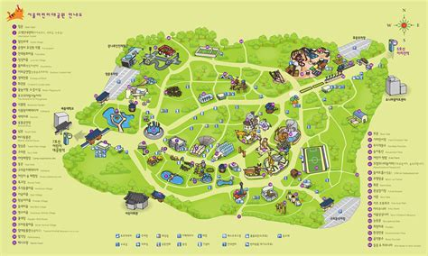St Grande Kid zoos seoul childrens grand park zoo