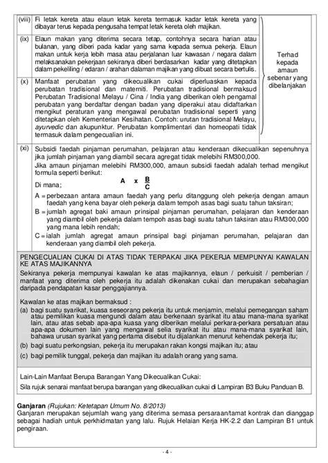 nota penerangan 2015 nota penerangan 2013 nota penerangan b2013 1 jadual cukai