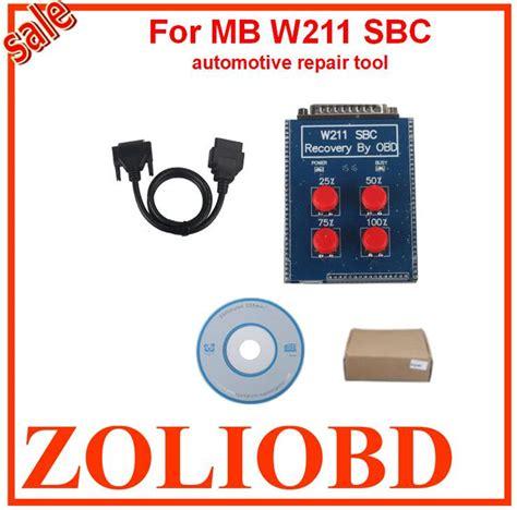 reset sbc tool sbc repair tool for mercedes for benz reset tool sbc w211