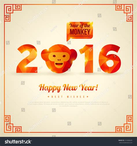 happy new year year of the monkey happy new year 2016 greeting card year of the monkey