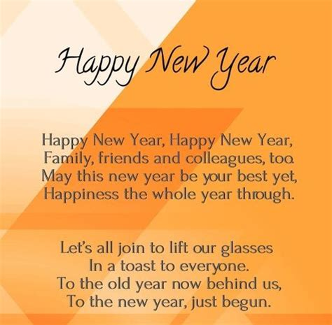 48 happy new year message images and pictures for friends