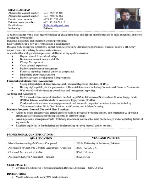 shabir s resume finance director