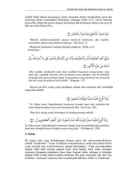 Islam Jalan Tengah Dr Yusuf Qardhawi 1 tarbiyah islam madrasah hasan al banna dr yusuf qardhawi