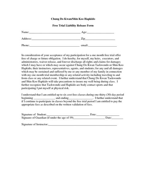 release of liability agreement template free liability release form template
