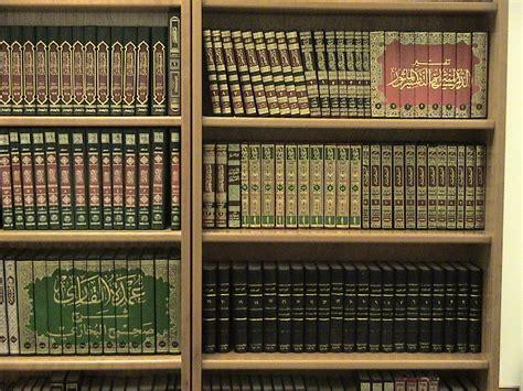 Al Quran Al Hafidz By Islamic Book 10 hafidz hadits yang juga sufi hidayatullah