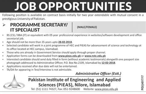 pakistan institute of applied social sciences piass jobs
