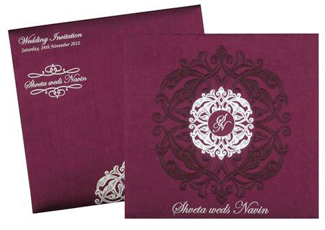 Designer Home Decor India Wedding Invitation Card In Royal Purple And Silver Colour