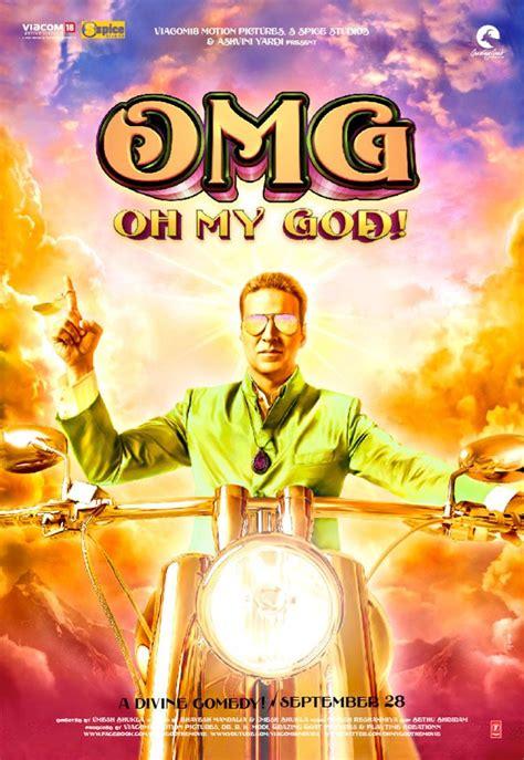 god and gain film song omg oh my god 2012 full hd video songs khatrimaza watch