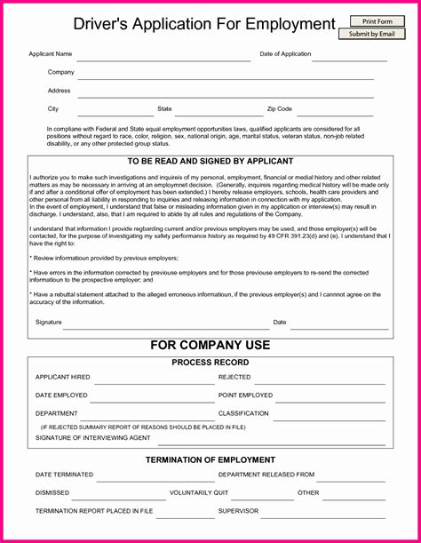 Best Of Employment Application Form Template Aguakatedigital Templates Aguakatedigital Templates Cdl Driver Application For Employment Template