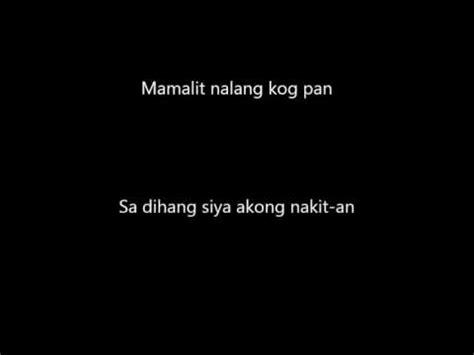 bisaya lyrics curtis by ash lyrics on screen bisaya song