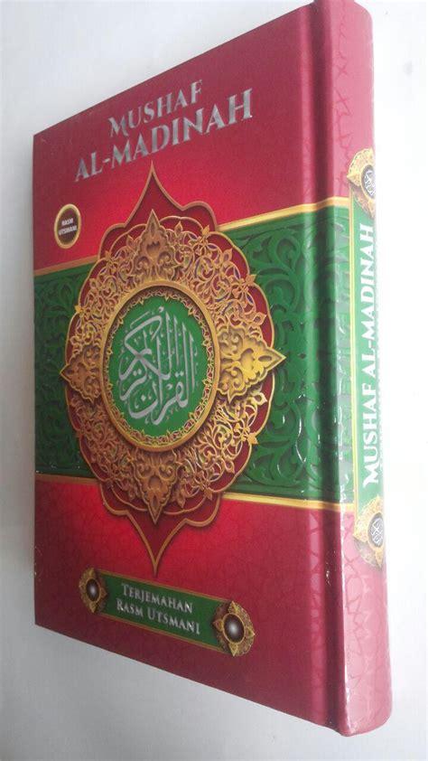 Al Quran Al Hufaz A5 Mempermudah Menghafal Al Qur An Terbaru 1 al qur an mushaf al madinah terjemahan rasm utsmani a5