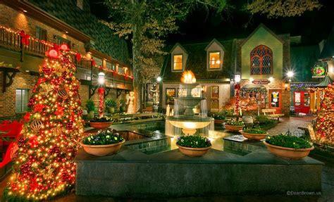 Amazing Christmas Village Gatlinburg Tn #1: %C2%A9DeanBrown-gat-village-sm.jpg