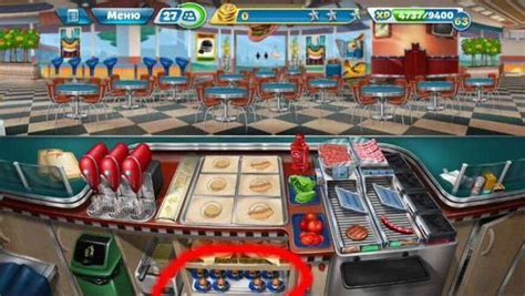 free full version cooking games for android cooking fever full version rar