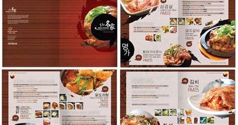 harga desain brosur surabaya contoh desain brosur restoran jasa desain brosur