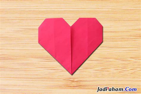 contoh cara membuat origami love cara membuat origami hati heart love jadi paham