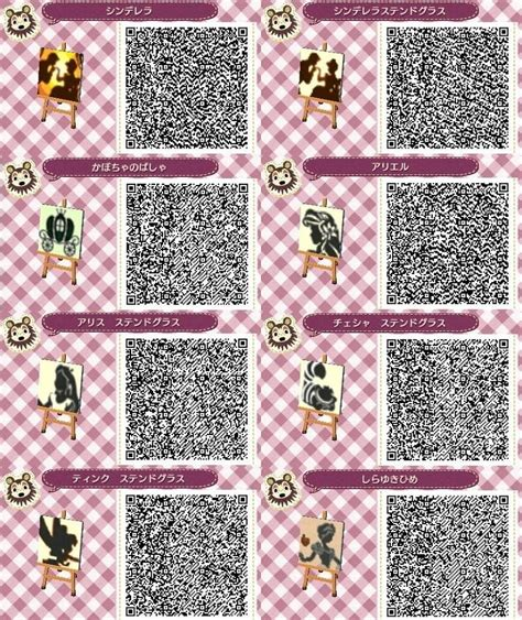 animal crossing pattern qr maker 17 best images about fan animal crossing on pinterest