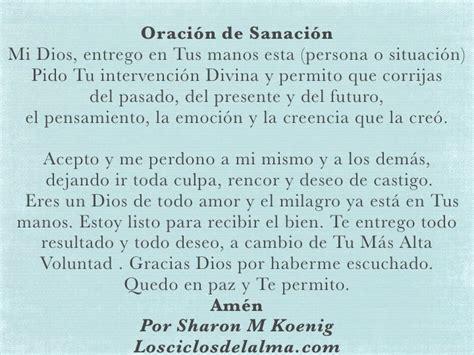 imagenes catolicas de sanacion oraci 243 n de sanaci 243 n sharon m koenig citas y frases de