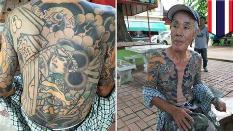 youtube yakuza tattoo 야쿠자의 문신이 의미하는 것들 youtube