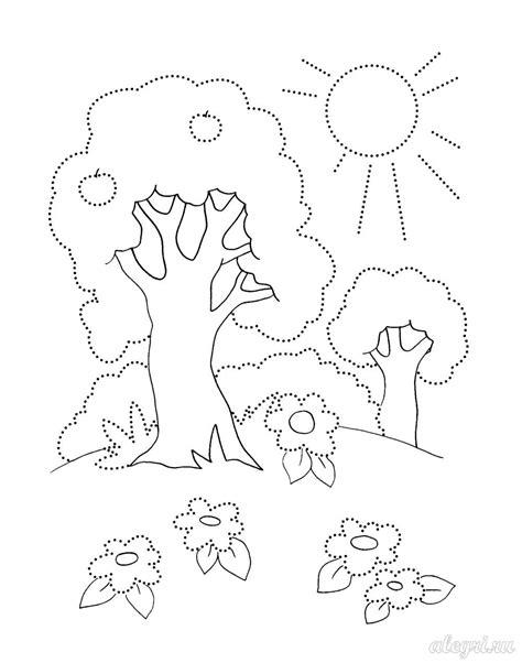 Фрукты лето рисунки