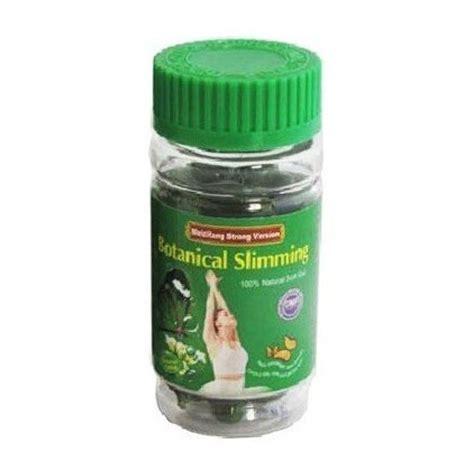 Meizitang Slimming Krim Pelangsing 1 1 bottle meizitang botanical slimming strong version