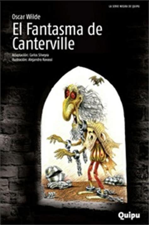 libro fantasma de canterville el el fantasma de canterville libreria hernandez