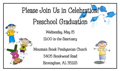 preschool graduation program templates free preschool graduation invitation template free design