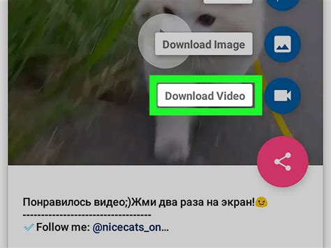 instagram on android how to on instagram on android 12 steps