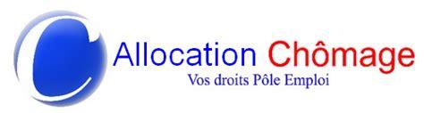 Calendrier D Actualisation Pôle Emploi 2016 Calendrier P 244 Le Emploi 2017 Actualisation Et Paiement