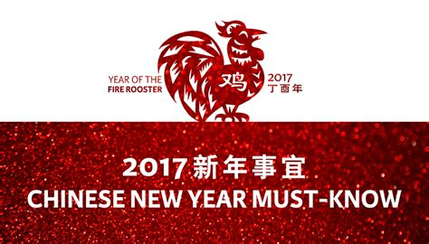 visit malaysia during new year new year must 2017 feng shui master